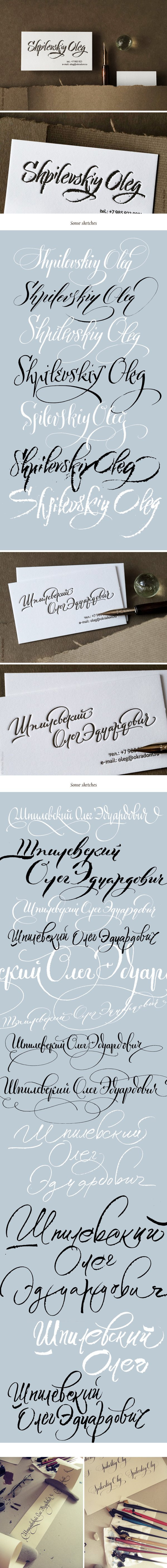 44. Calligraphy
