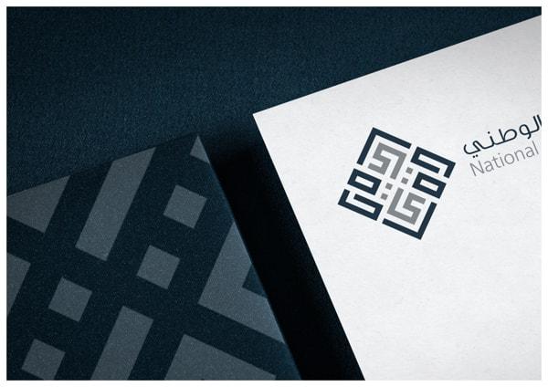 letterhead-9