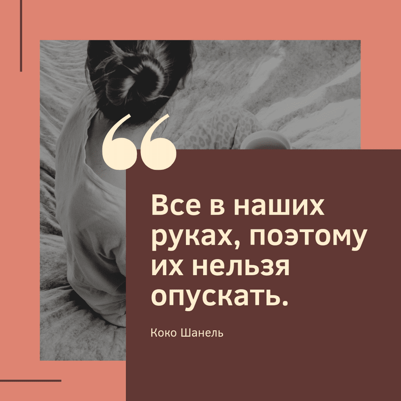 Great People's Quotes RU 3