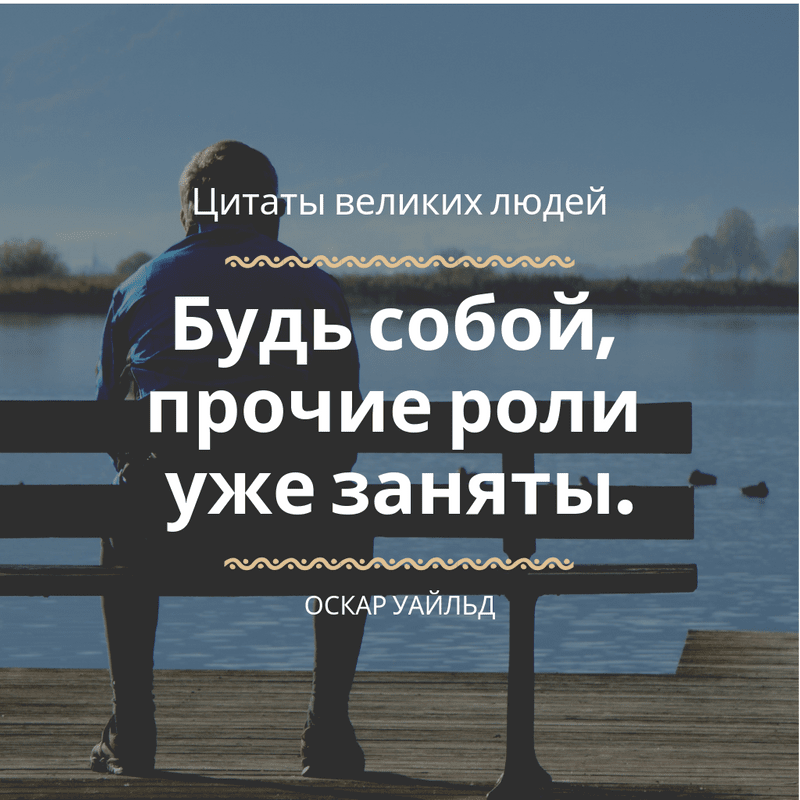 Great People's Quotes RU 5
