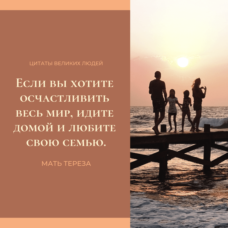 Great People's Quotes RU 10