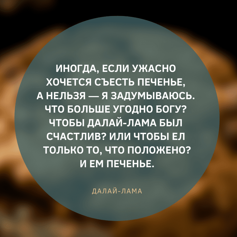 Great People's Quotes RU 11