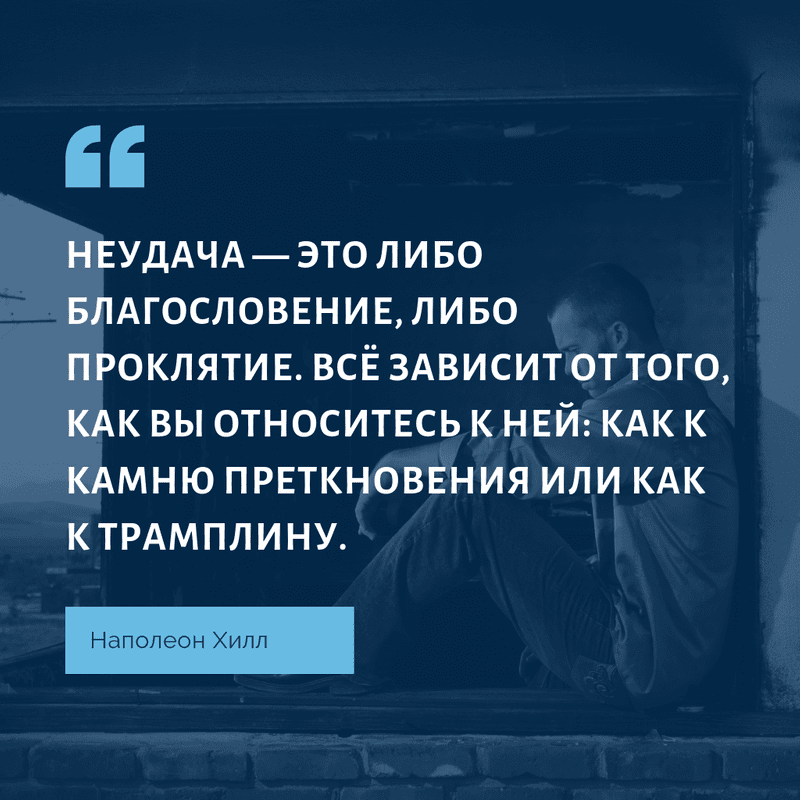Great People's Quotes RU 16