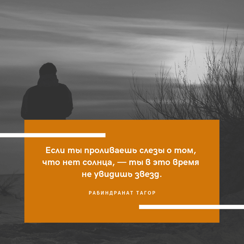 Great People's Quotes RU 20
