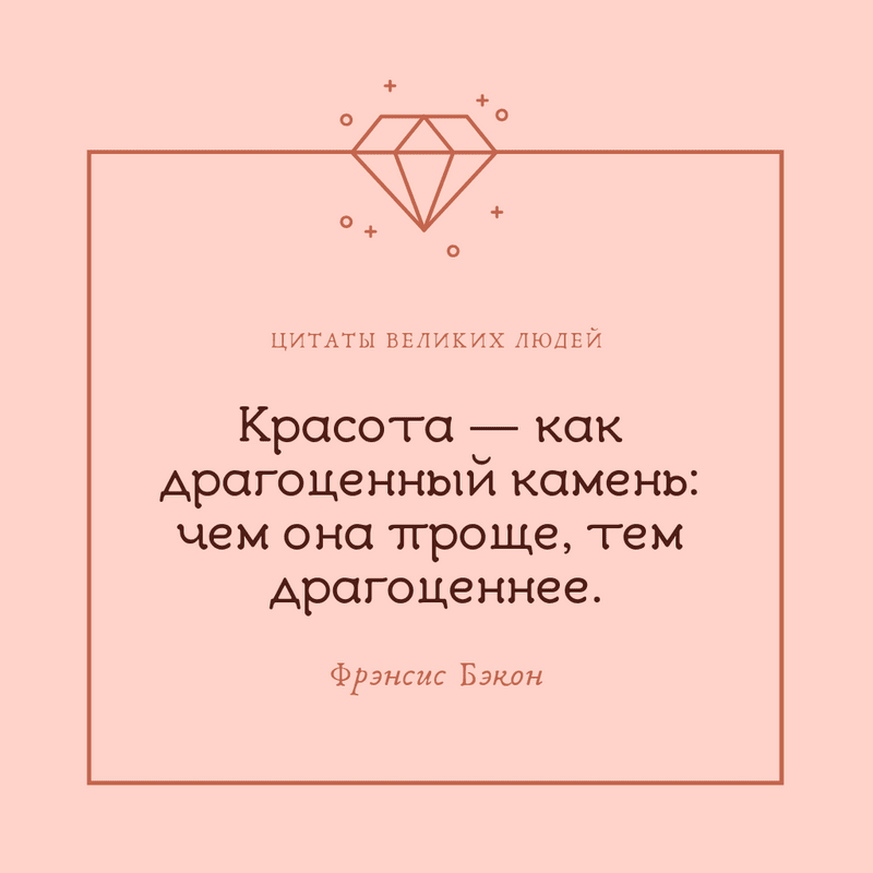 Great People's Quotes RU 30
