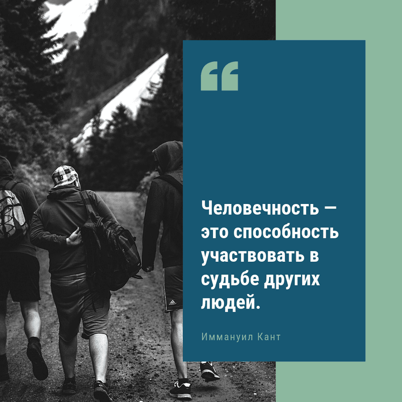 Great People's Quotes RU 31