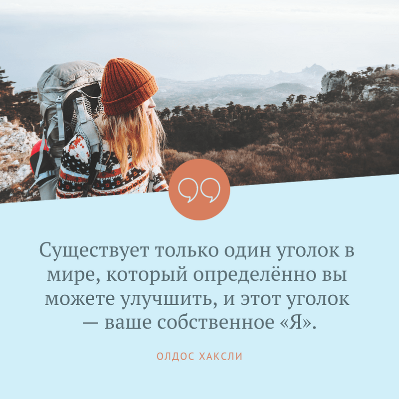 Great People's Quotes RU 32