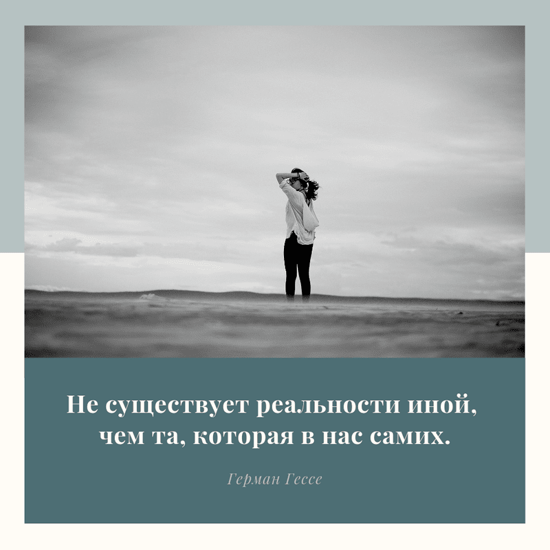 Great People's Quotes RU 34