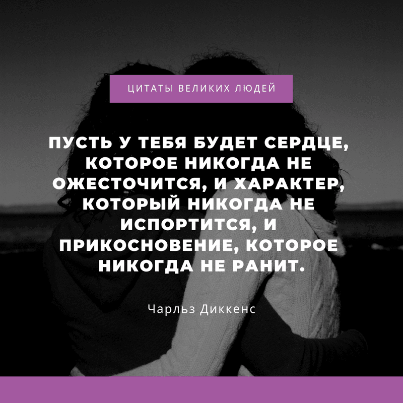 Great People's Quotes RU 36