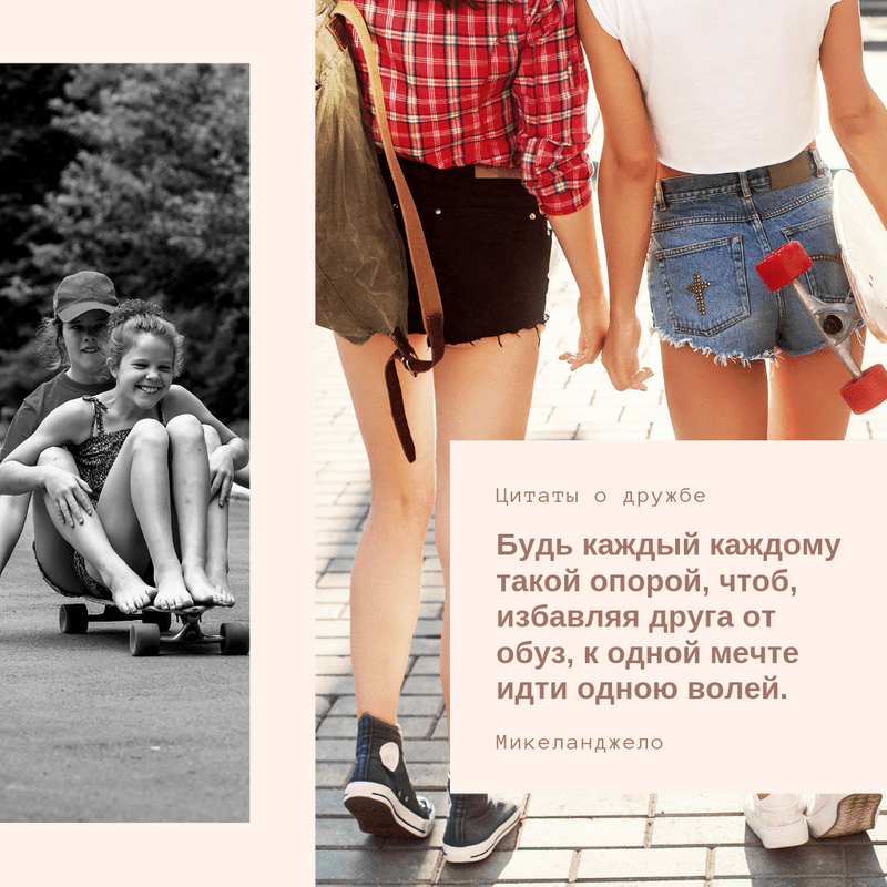 Friendship RU 34