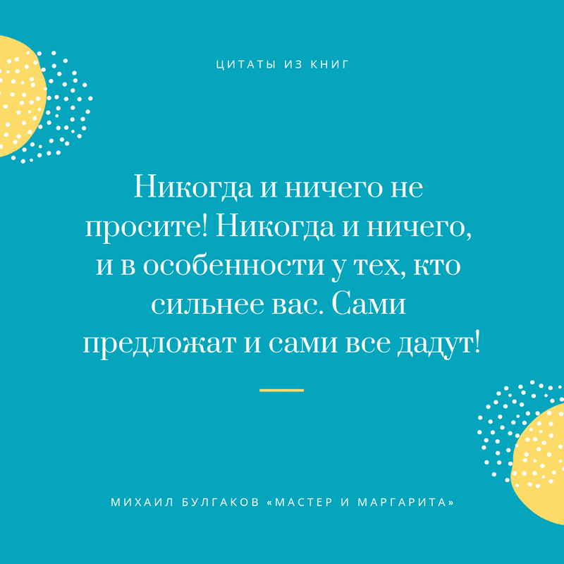 Quotes from Books RU21