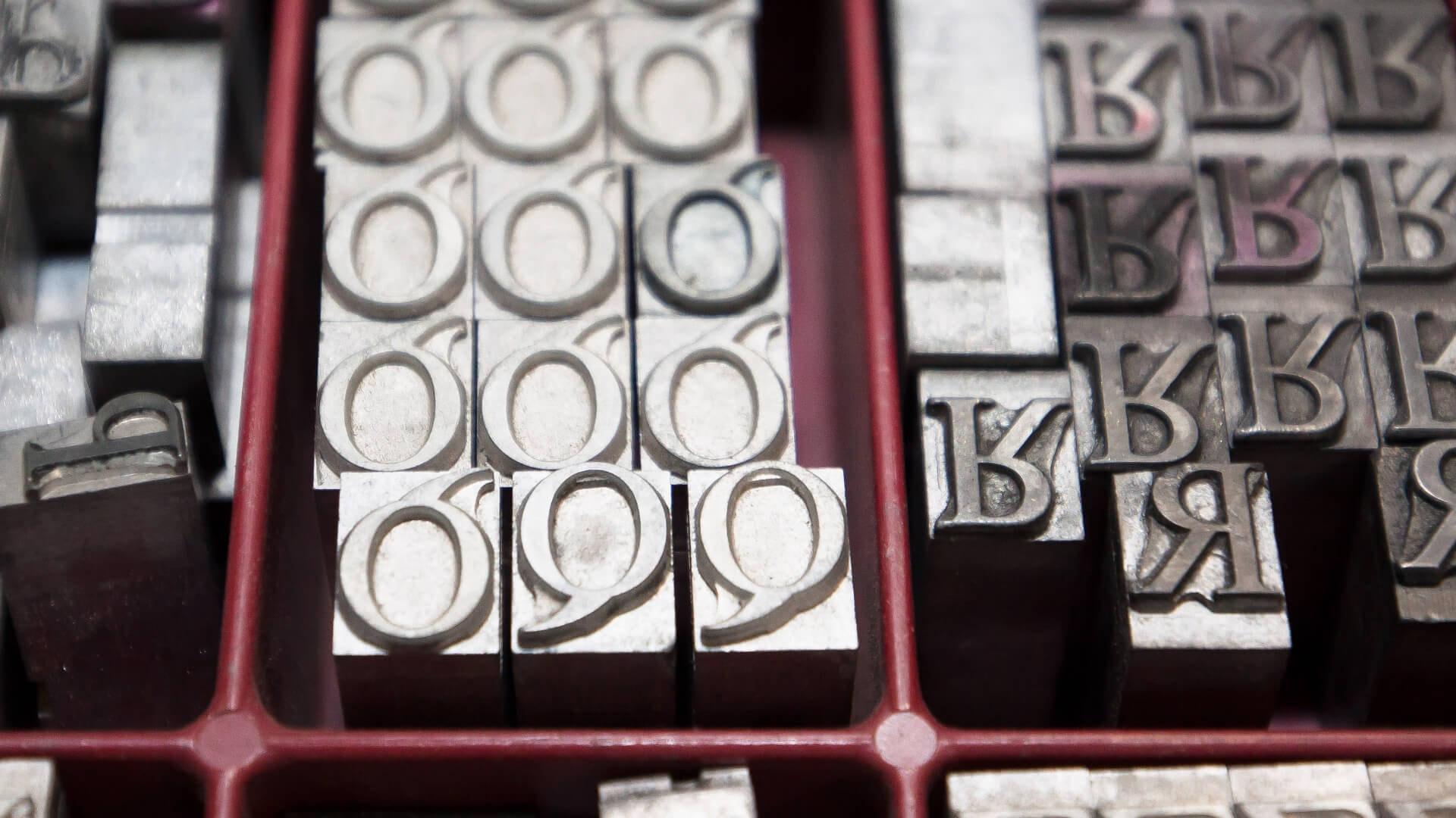 eye-serif