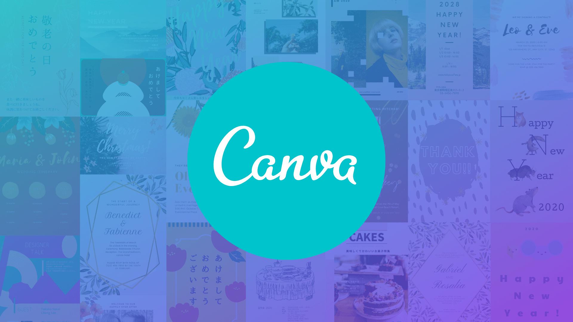 だれでも簡単にデザインができる無料ツールCanvaとは?