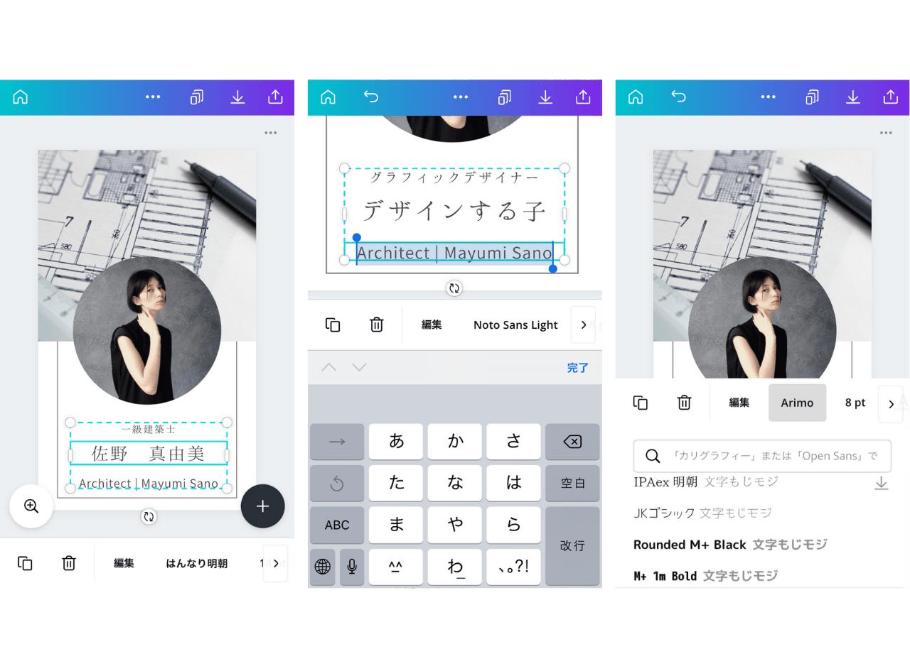 アプリ 名刺 作成