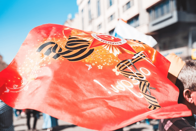 день победы баннер
