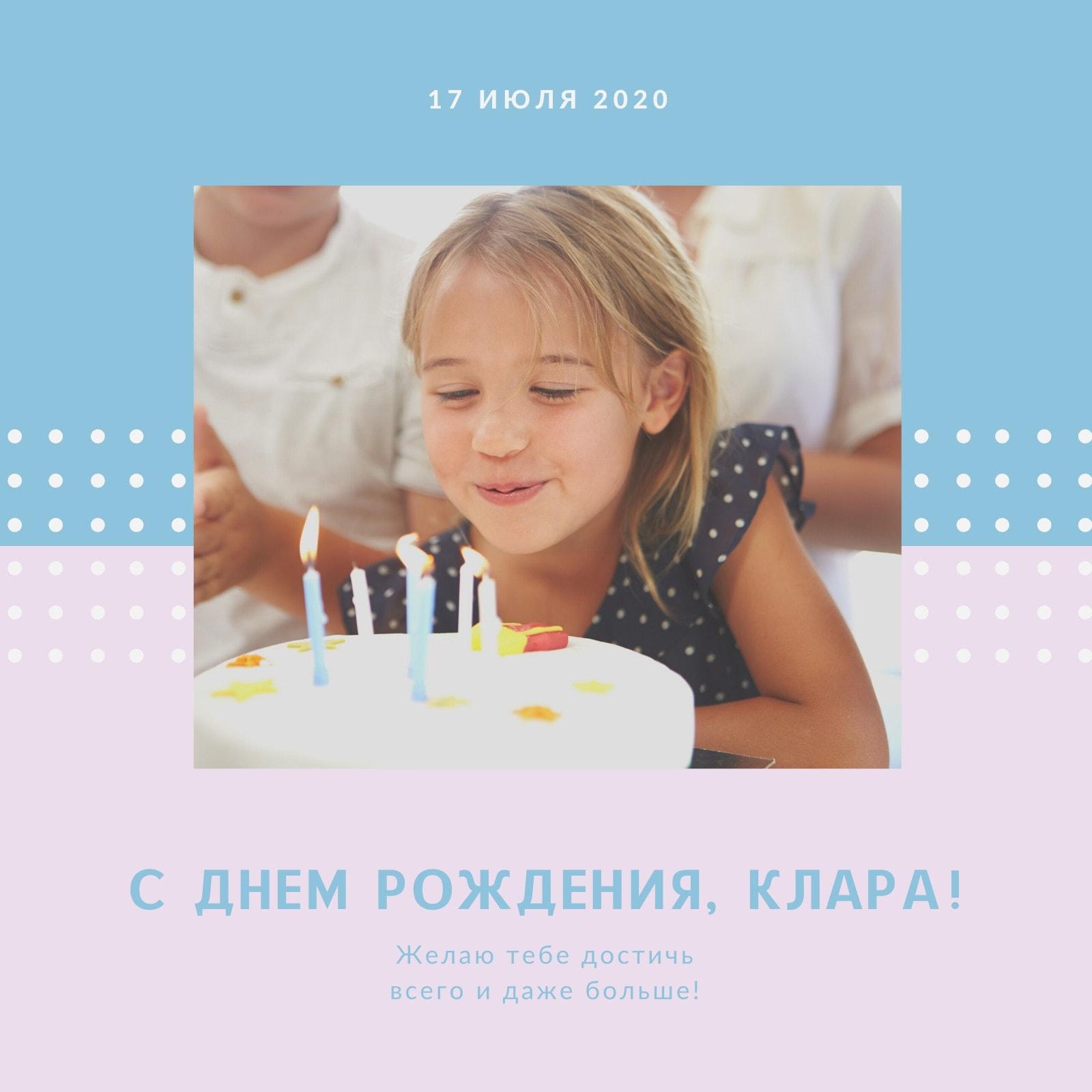 Пастельная Синяя Розовая В горошек День рождения Instagram Публикация