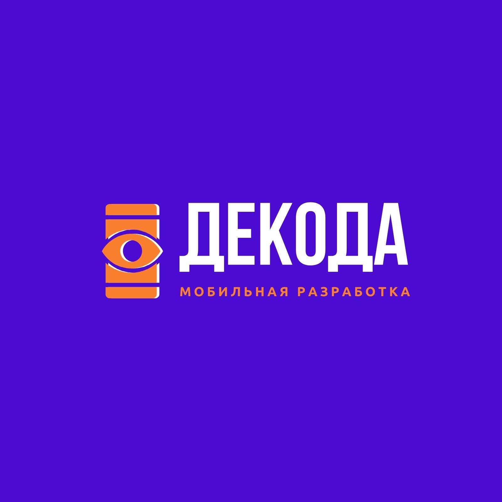 Оранжево-белый логотип с рисунком смартфона на синем фоне