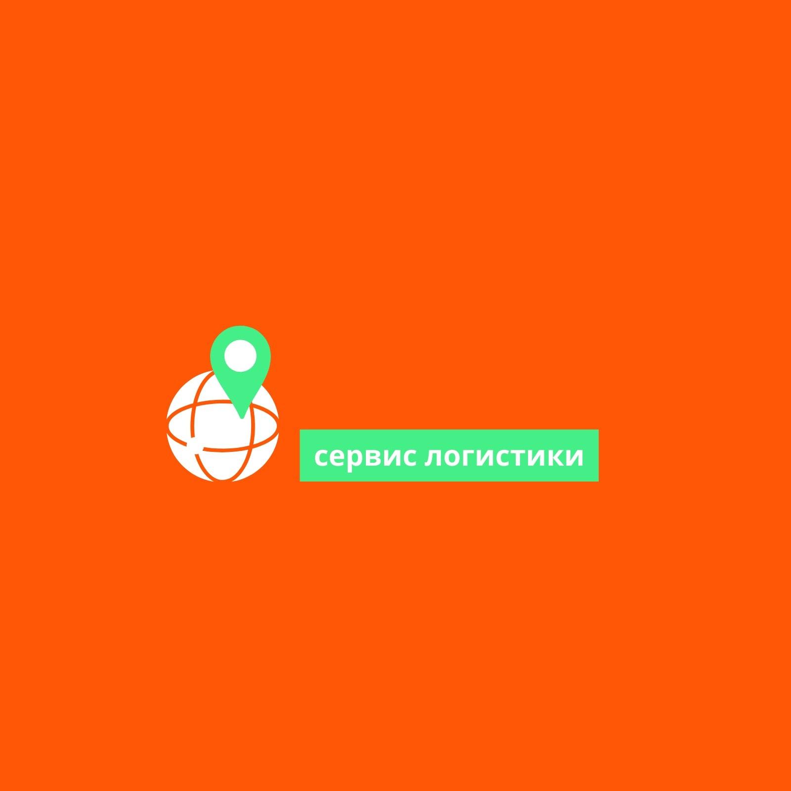 Бело-зеленый логотип с иконкой геолокации на оранжевом фоне