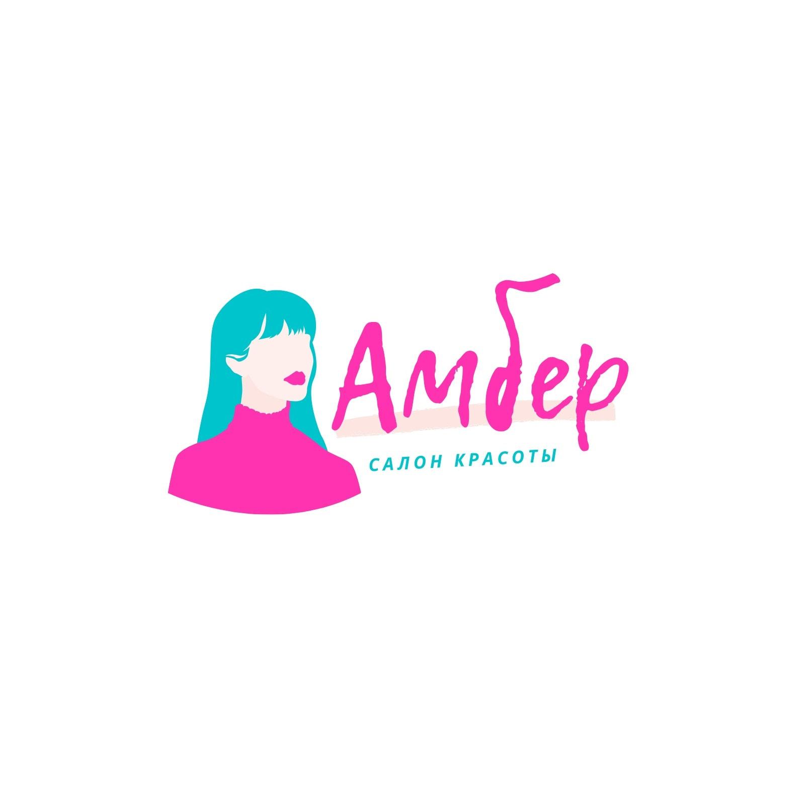 Розово-голубой логотип с силуэтом девушки