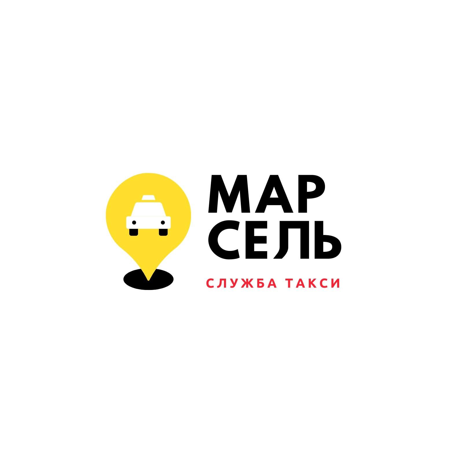 Желто-черный логотип со знаком геолокации и рисунком авто