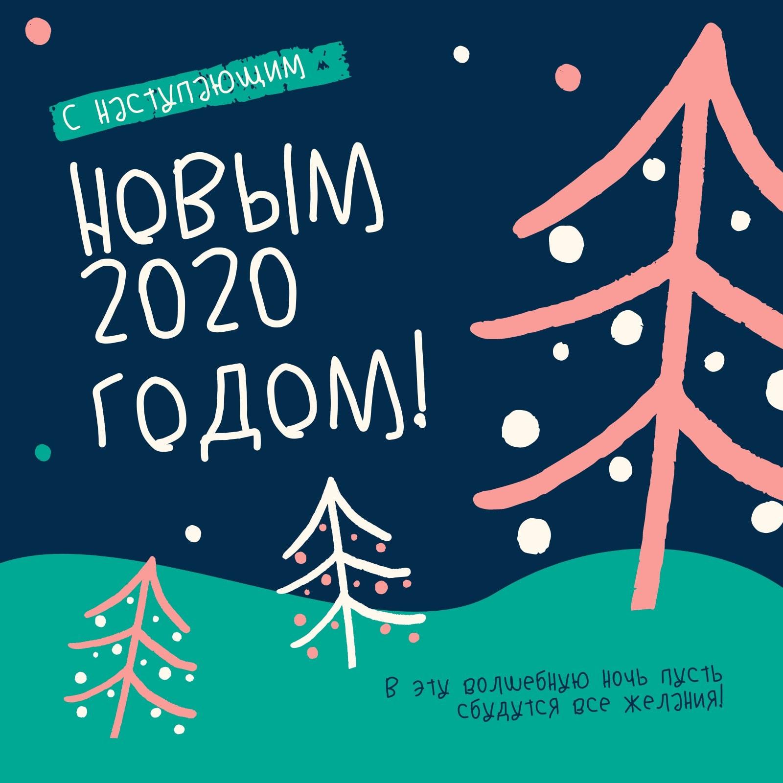 Сине-зеленая новогодняя публикация в Instagram с рисунком елок в снегу