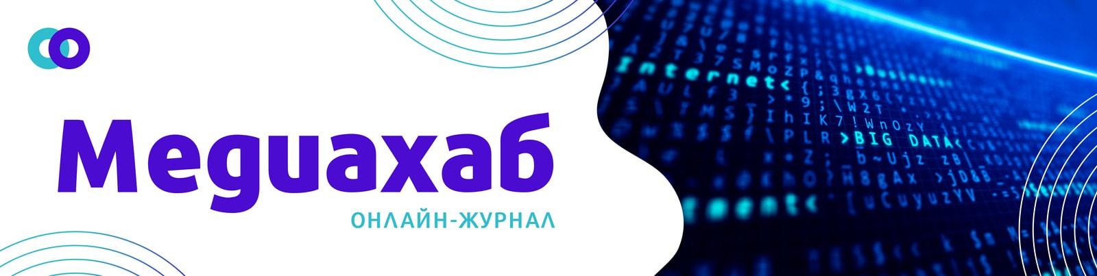 Белая и синяя обложка группы в ВК с кодом на экране