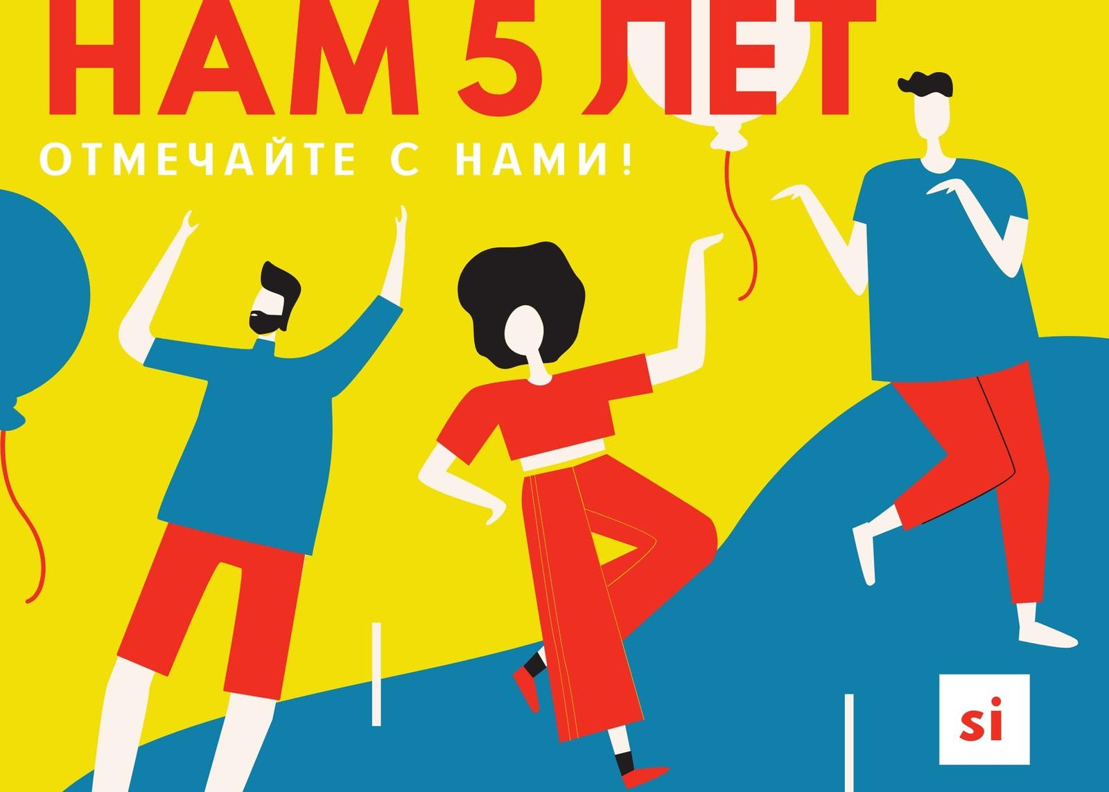 Цветная праздничная публикация в ВК с иллюстрациями