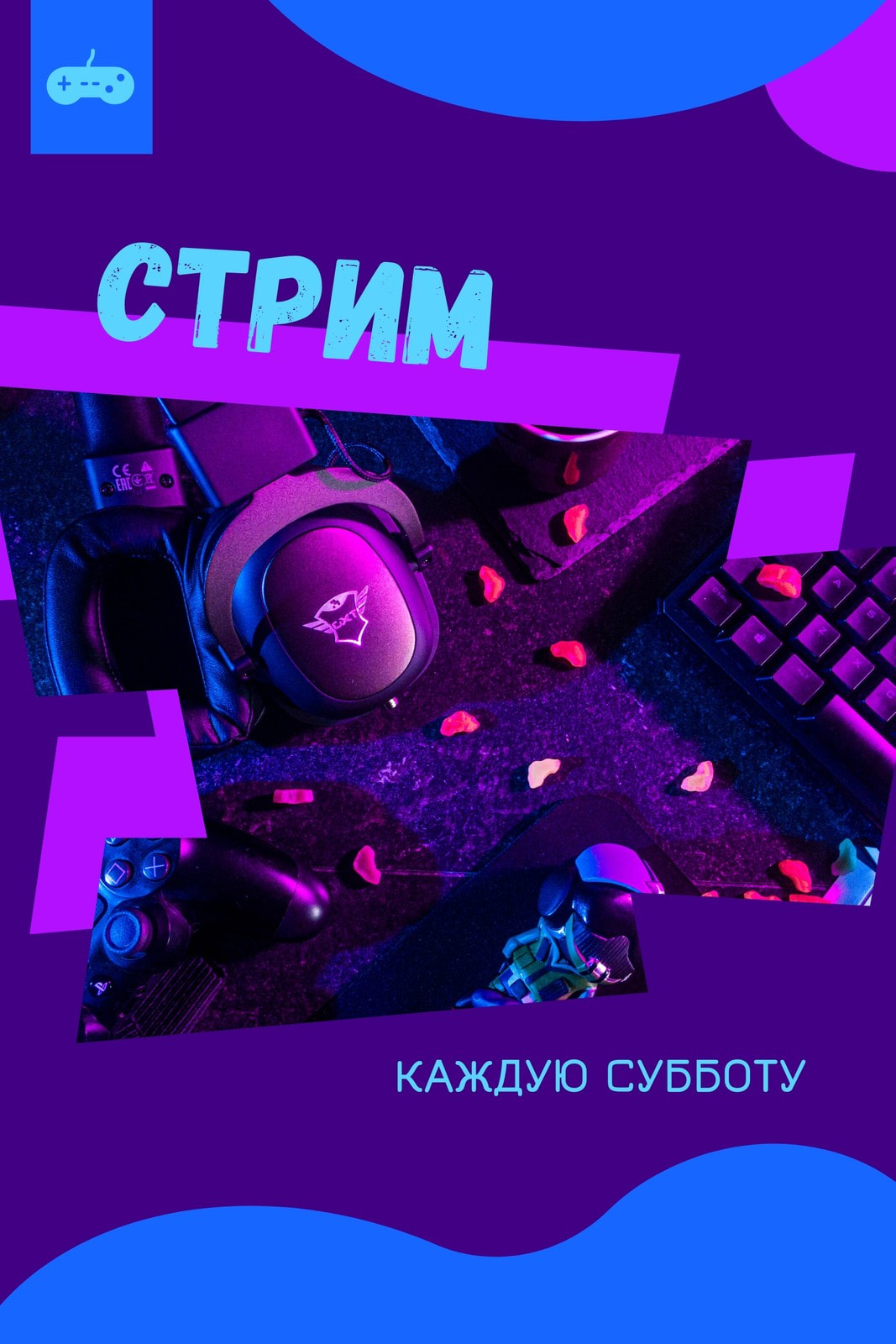 Синее и фиолетовое изображение профиля ВК с геометрическим рисунком