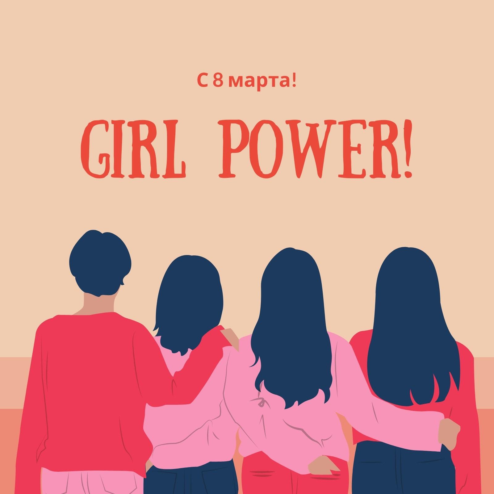 Цветная публикация в Instagram на женский день с рисунком девушек