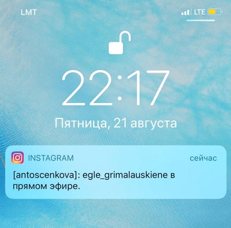 Прямой эфир в Инстаграм