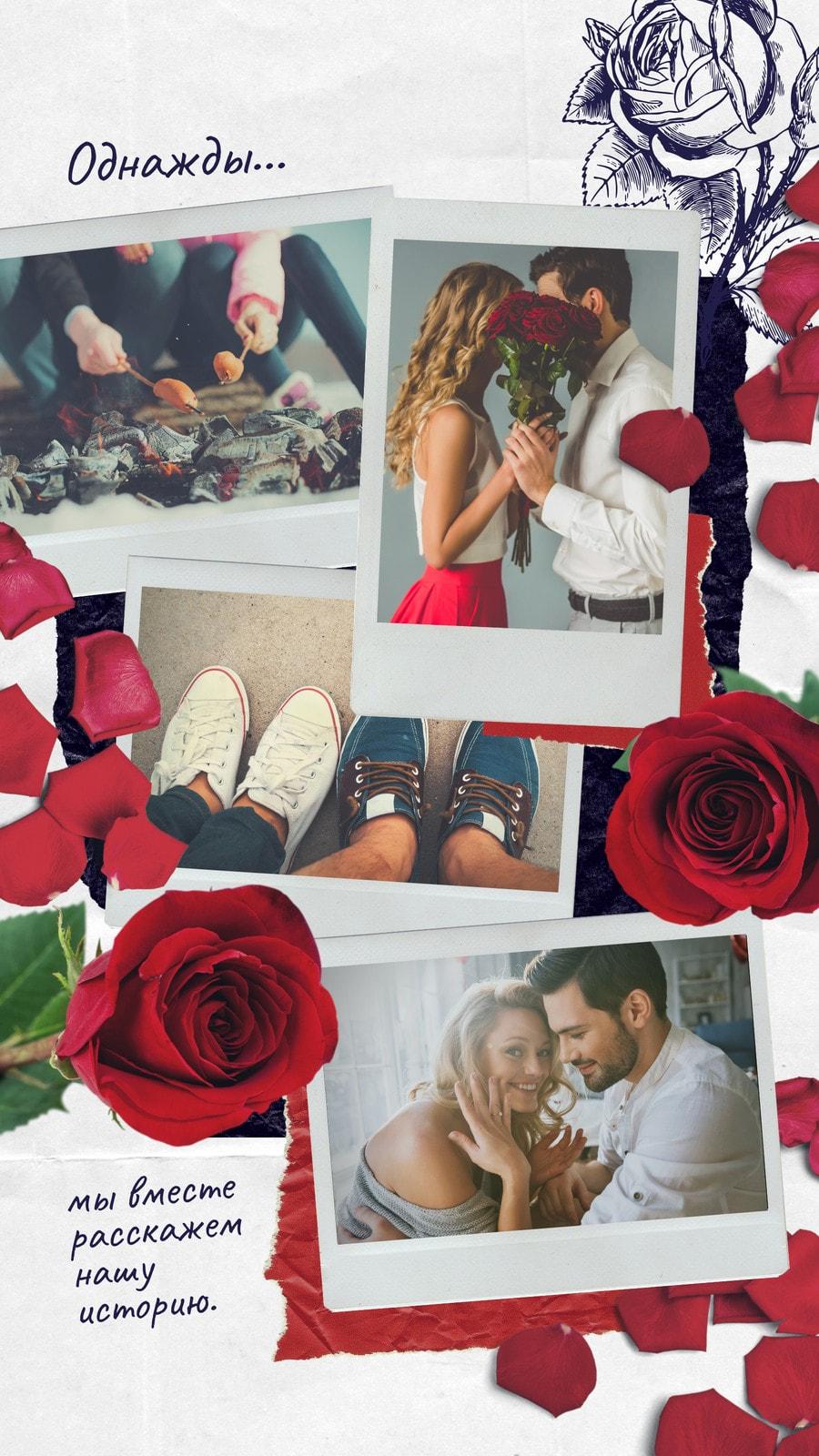История в Инстаграм с коллажом из фото влюбленных и красными розами