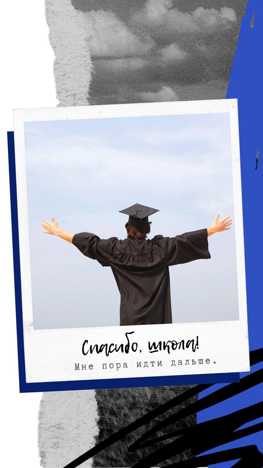 История в Instagram на последний звонок с фотографией выпускника в рамке и сине-черной графикой