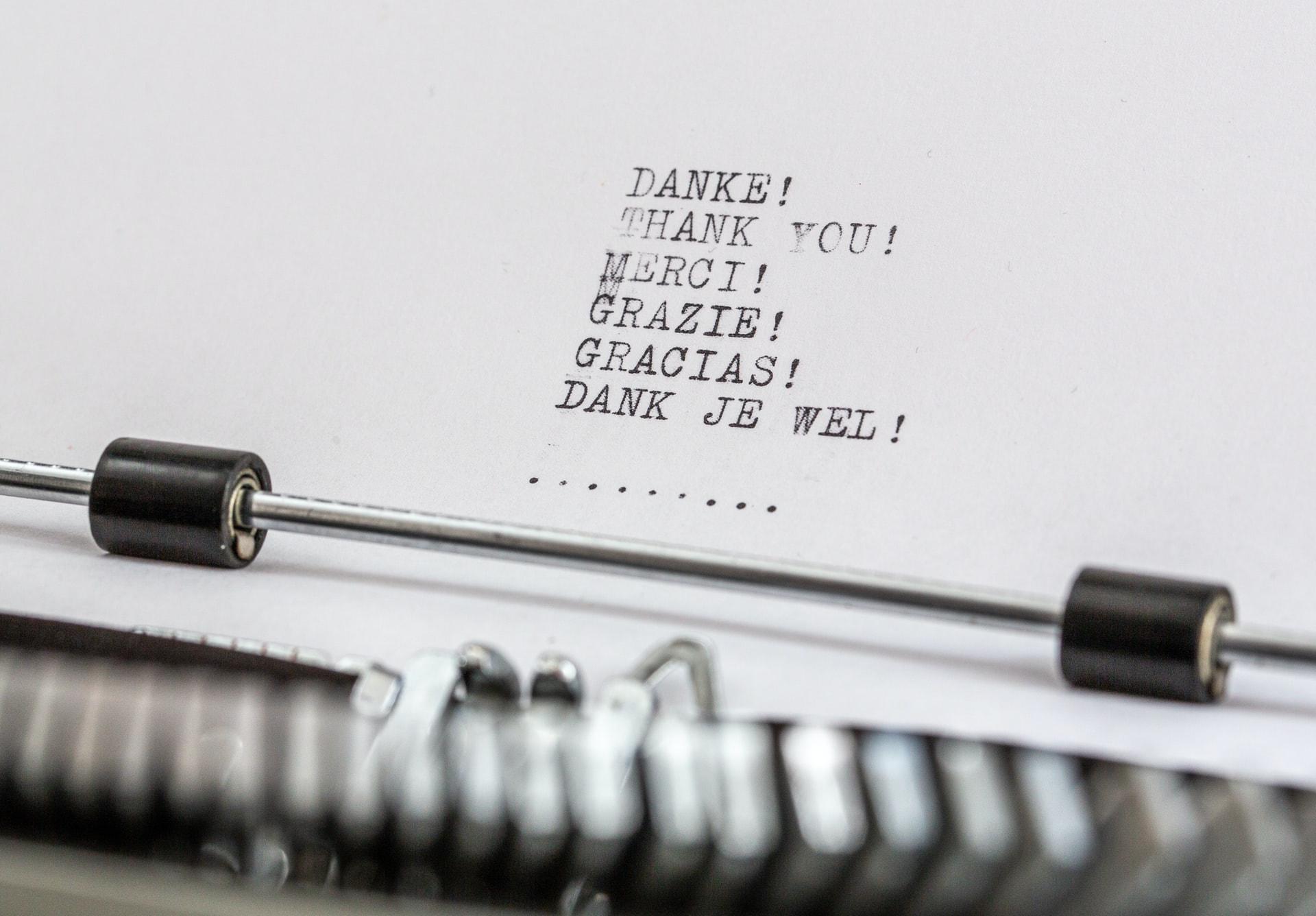 благодарственное письмо баннер