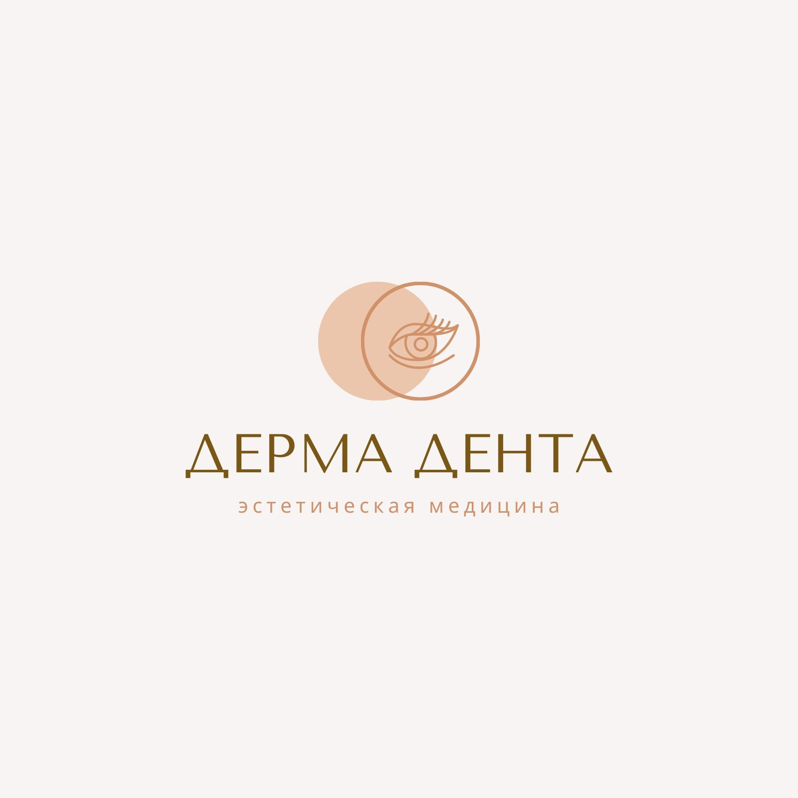 Коричневый логотип со скрещенными кругами и рисунком глаза