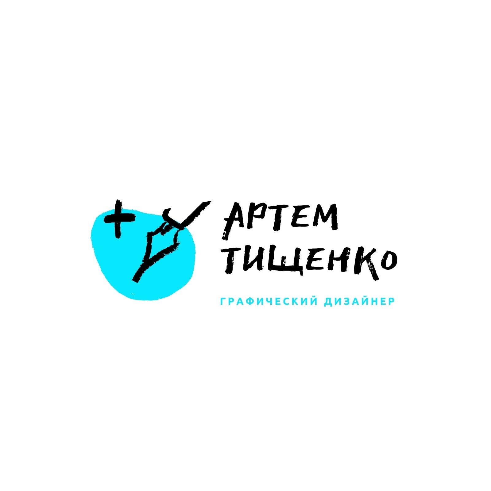 Черно-голубой логотип дизайнера с рисунком ручки