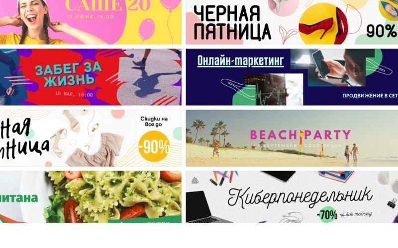 Оформление ВКонтакте без дизайнера