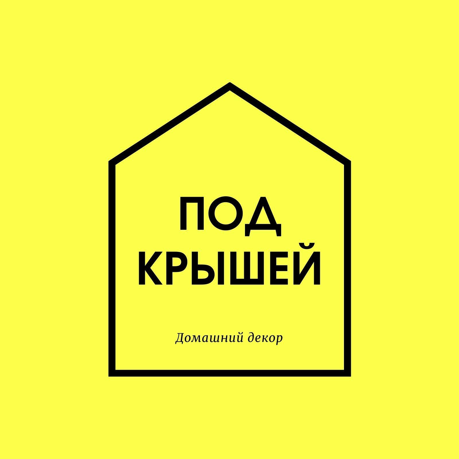 Желтый и Черный Дома Дом Мебель Логотип