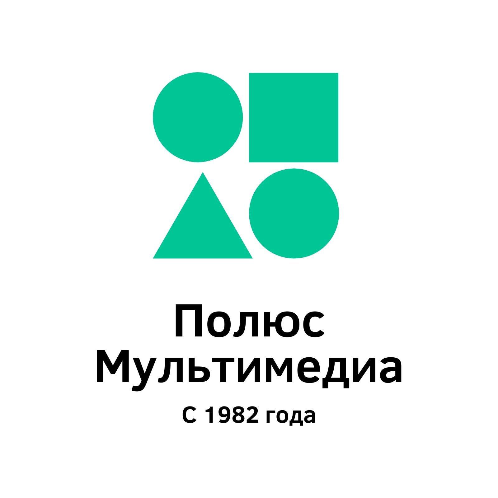 Разноцветные Фигуры Арт и Дизайн Логотип