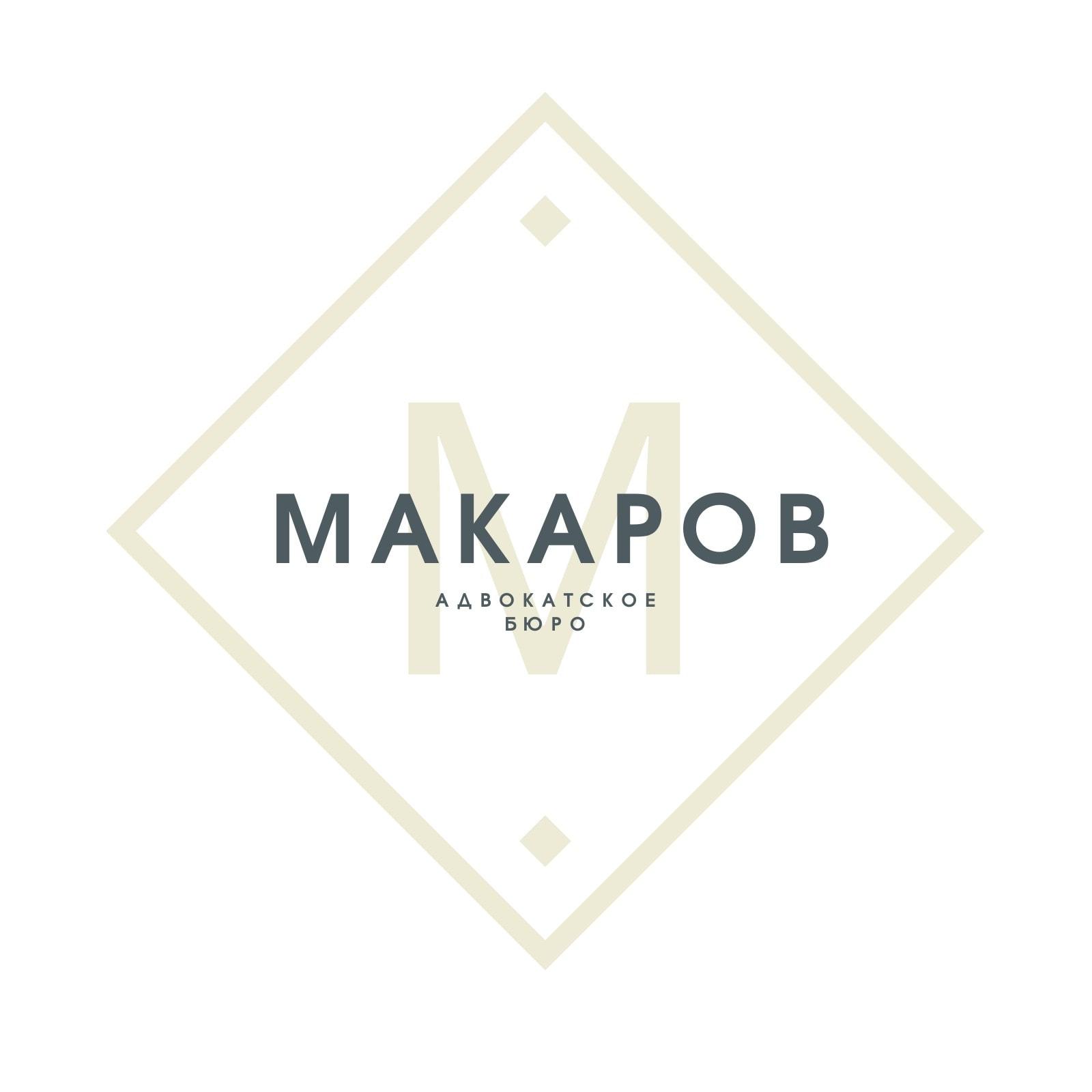 Бриллиант Адвокат Логотип
