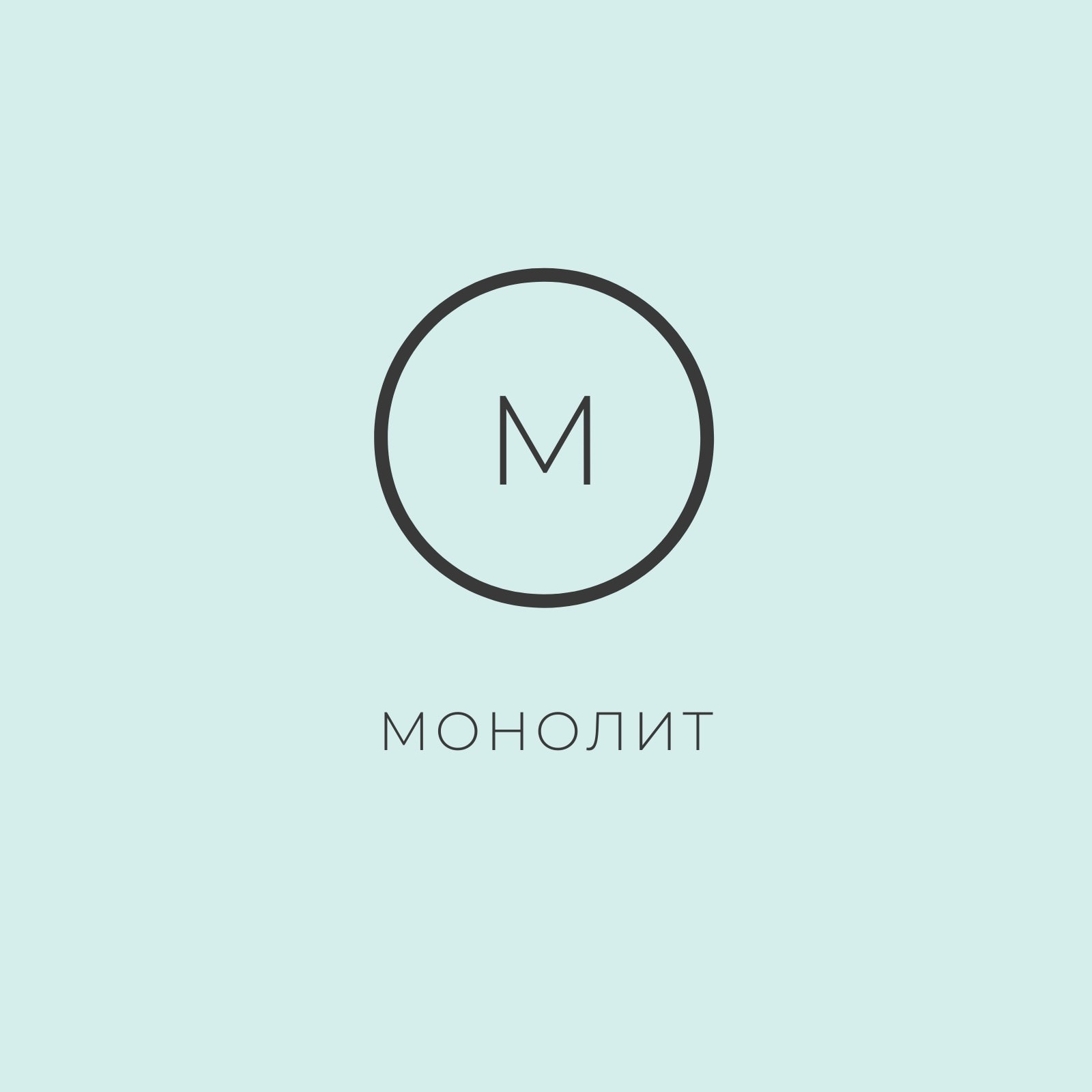 Голубой Круг Бизнес Логотип
