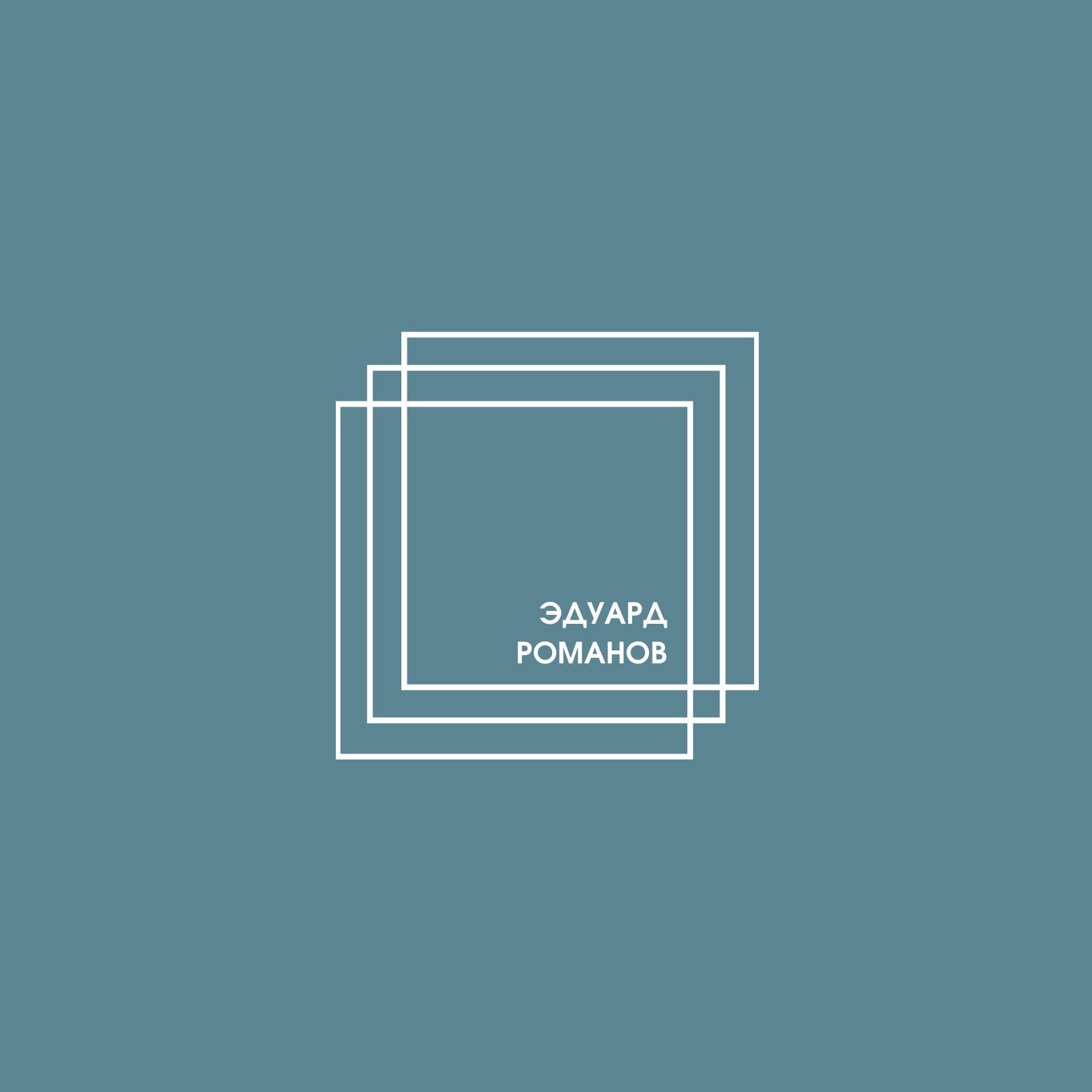 Горизонт Очерченные Квадраты Архитектурный Логотип