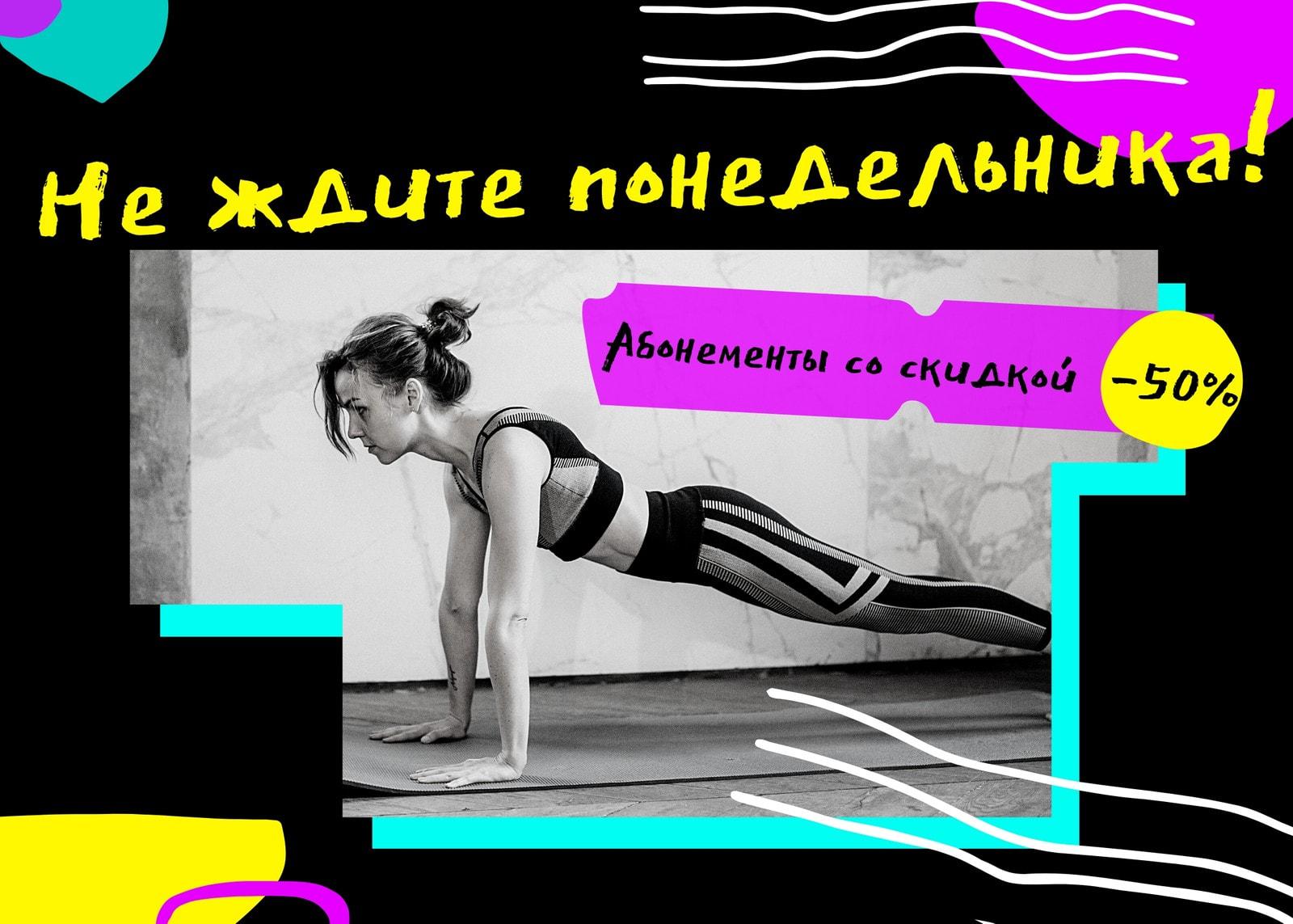 Цветная публикация в ВК с фотографией девушки и геометрическим рисунком