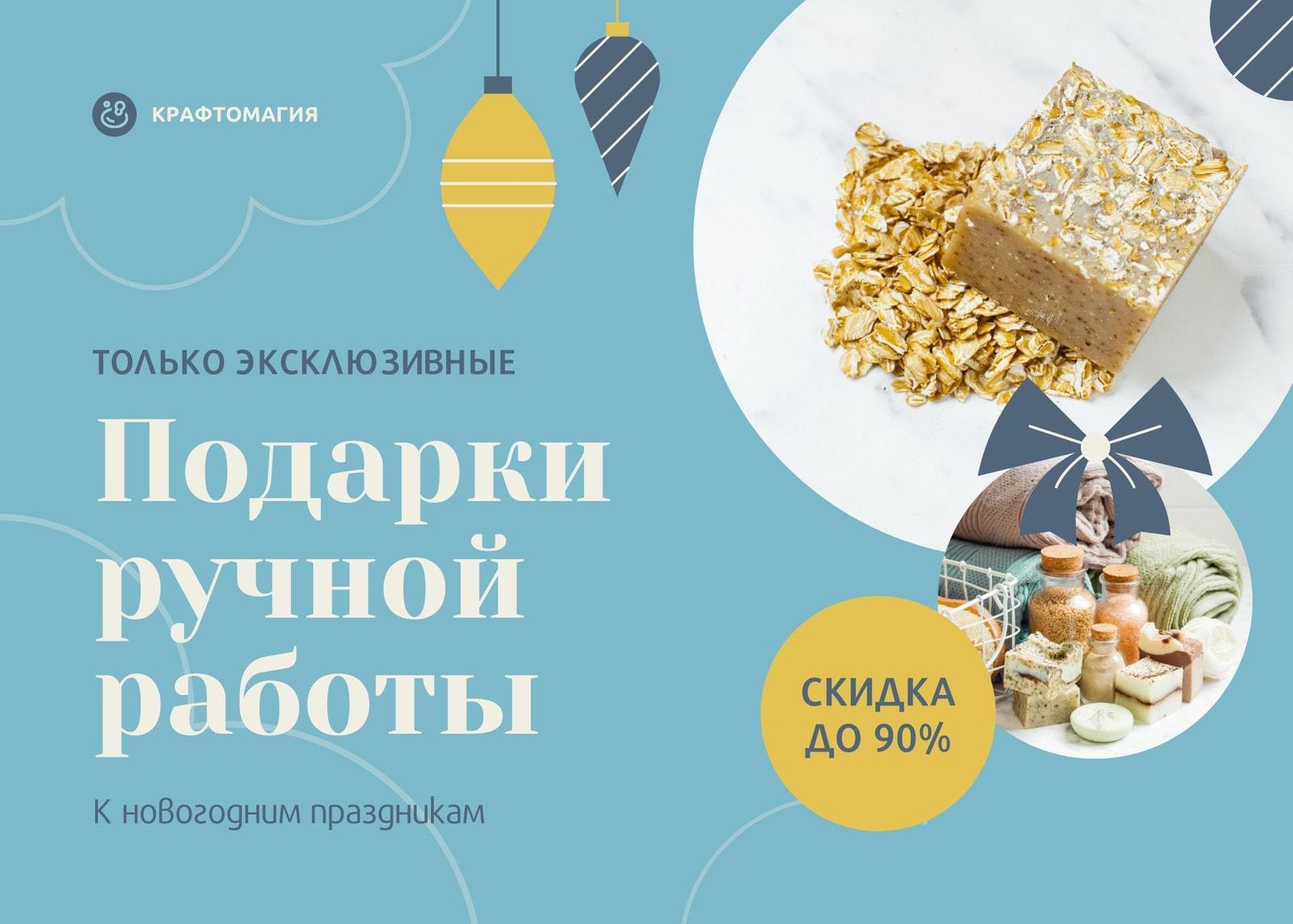 Синий и желтый пост ВКонтакте с фотографиями и рисунками елочных украшений