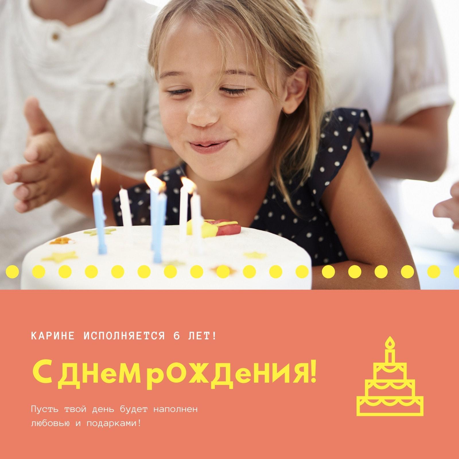 Оранжевая День рождения Торт и Фотография Публикация в Instagram