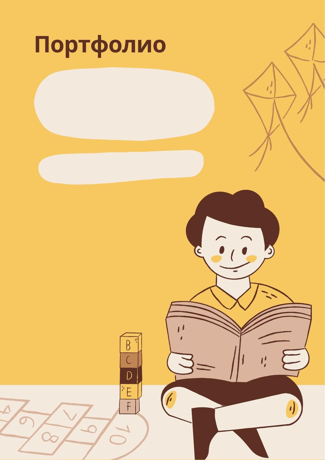 Оранжевое портфолио ученика начальной школы с иллюстрациями детей