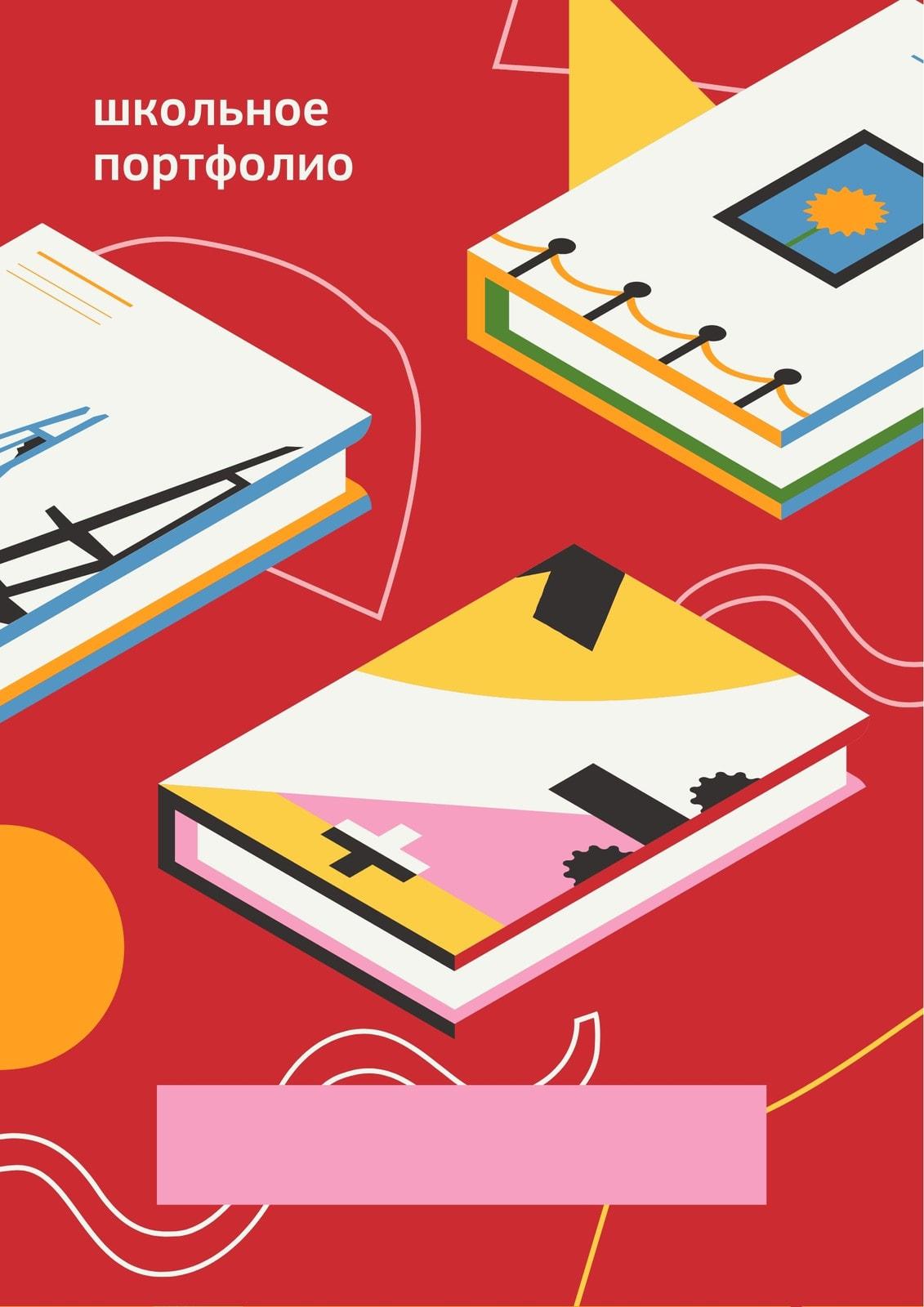 Красное, желтое и синее портфолио ученика с абстрактными иллюстрациями и рисунками книг