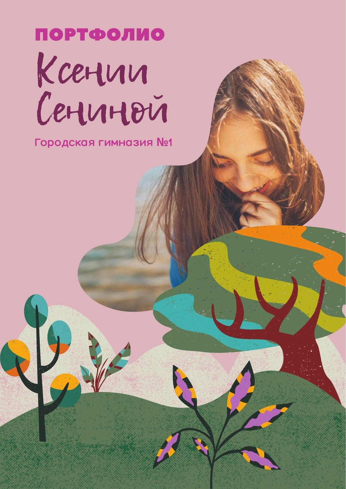 Зеленое, фиолетовое и желтое портфолио школьника с флористическими иллюстрациями