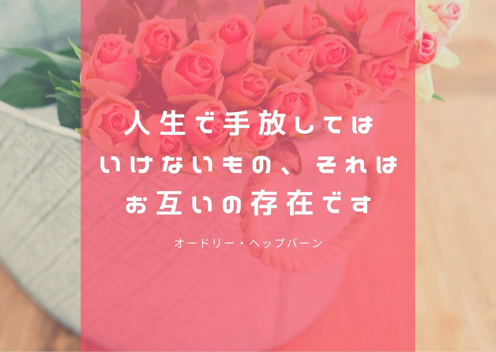 ピンク バスケットの中の花 愛 引用 バレンタインデーカード