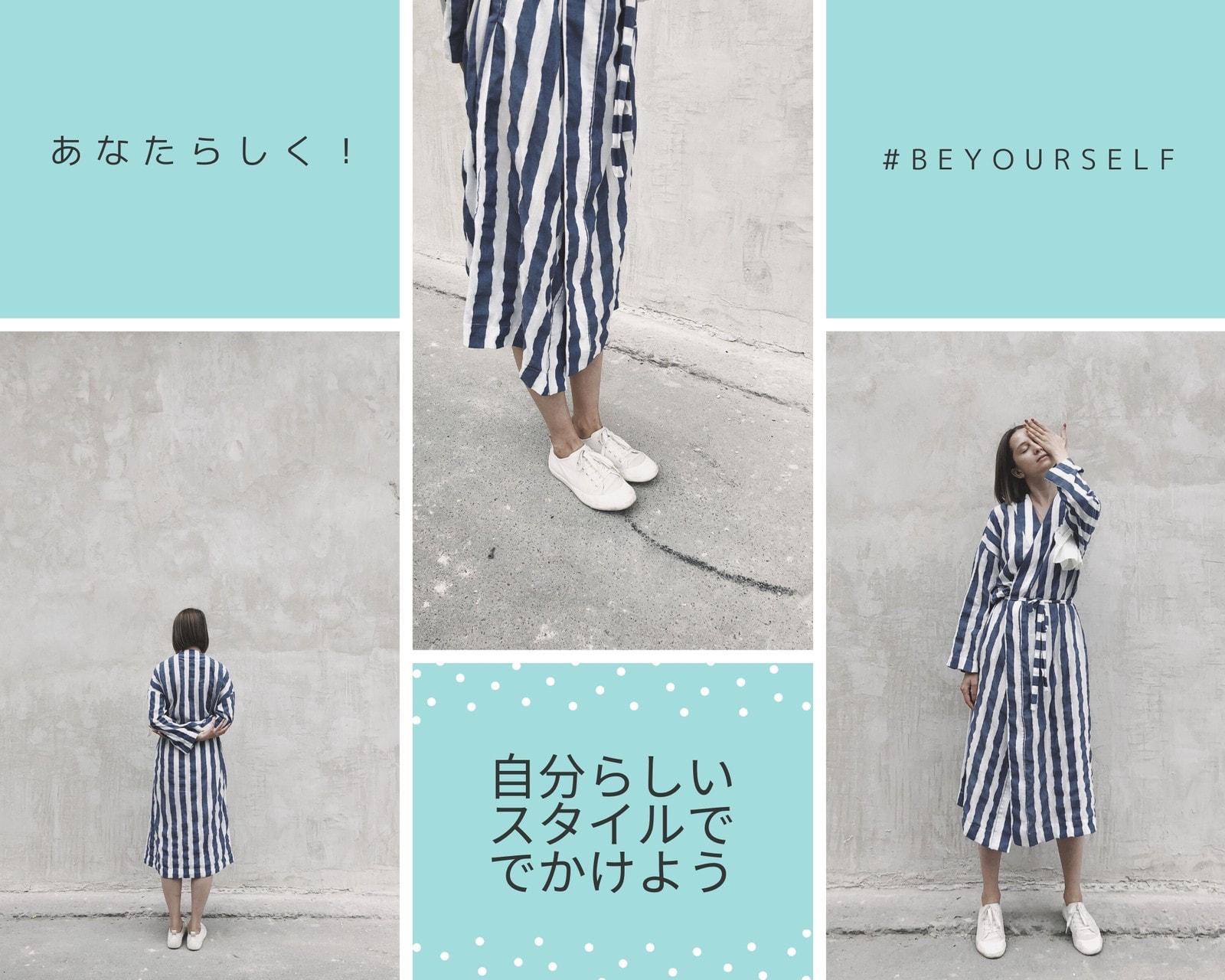 水色と白 グリッド 今日のファッション 写真コラージュ