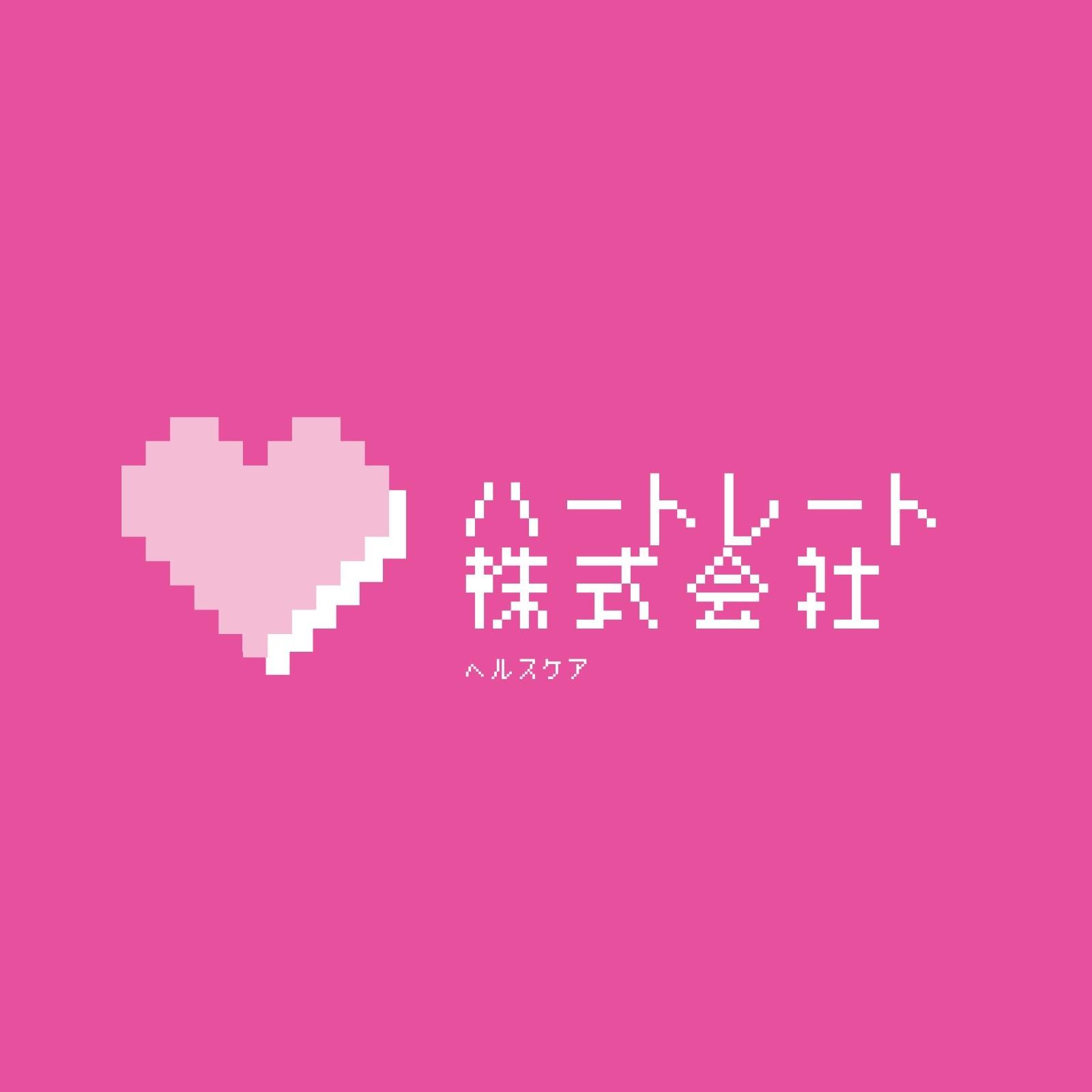 ピンク、ハート・ピクセル、バンド、ロゴ